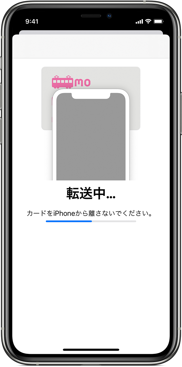 iPhone screen resting on a PASMO card