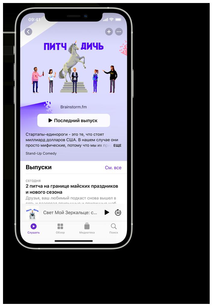 Приложение «Подкасты» отApple наiPhone